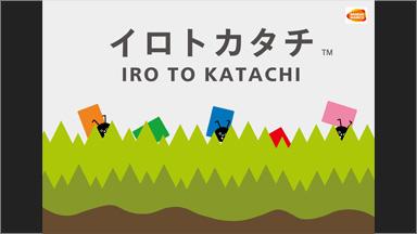 親子でワイワイ楽しめるボードゲーム「イロトカタチ」をゲームマーケットにてテスト販売