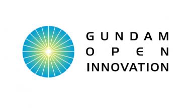 「ガンダム×未来技術」で社会課題の解決を目指す共創プログラム『ガンダムオープンイノベーション』公募期間拡大