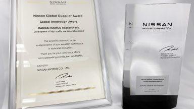 日産自動車主催「2021Nissan Global Supplier Award –Global Innovation Award」にて日産自動車のエンジニアとバンダイナムコのサウンドクリエイターが共同開発した「高品質な新情報提示音」が受賞